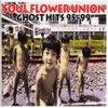 Soulflowerunion