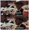 Borat_cowboy