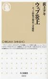 Chiki_book