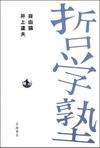 Tatuo_jiyuron