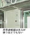 Safety_b01