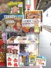 Sentokun