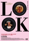 Look_movie