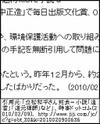 Tatematsu_5