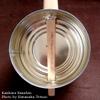 Kankara_sanshin_inside