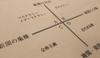 Hasegawa_journalism01