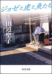 joze_book